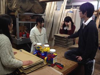 20121203zuko01