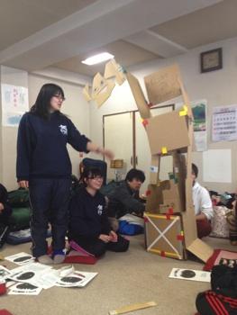 20121209zuko08